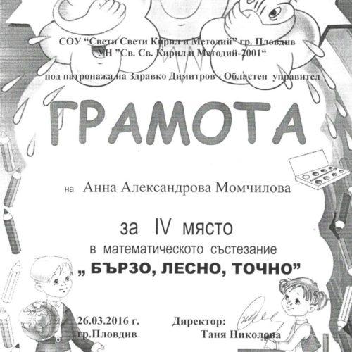 anna-momchilova-5gr