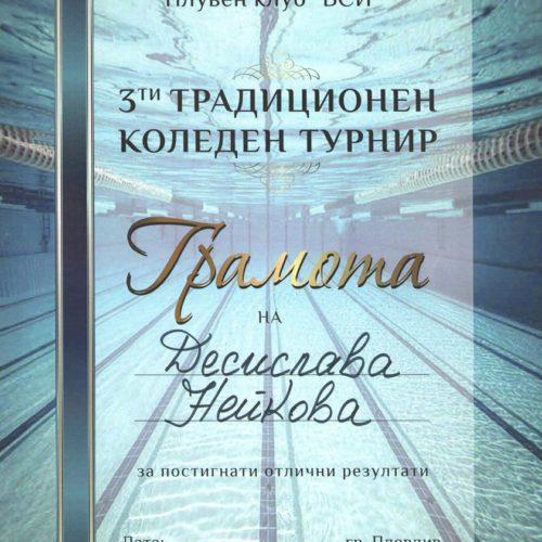 desislava-neikova-2