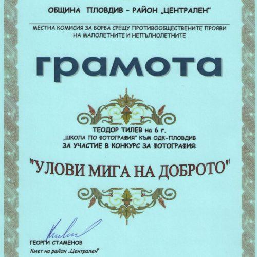 teodor-tilev